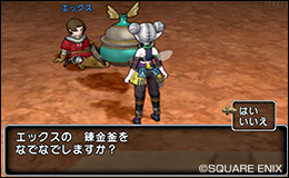 http://cache.hiroba.dqx.jp/dq_resource/img/playguide/guide_4_38_04.png