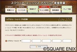 ニンテンドー3DSソフトウェア 任天堂