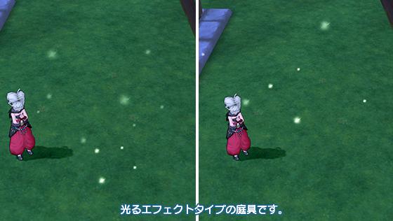 王家の迷宮の燐光・庭【フリーパス】