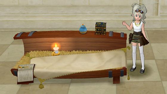 大きなタルのベッド【フリーパス】