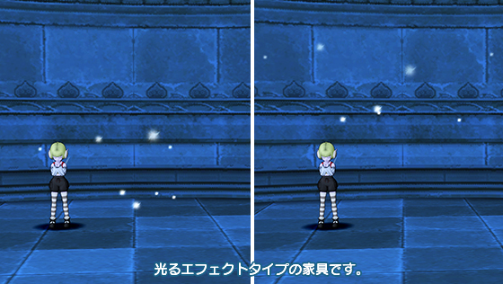 王家の迷宮の燐光【フリーパス】