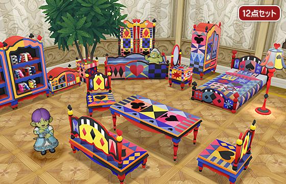 トランプ柄の家具セット・赤【フリーパス】