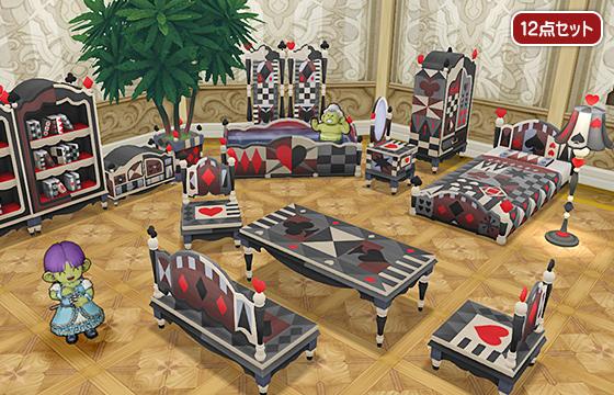 トランプ柄の家具セット・黒【フリーパス】