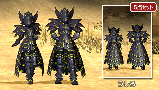 闇騎士セット【フリーパス】