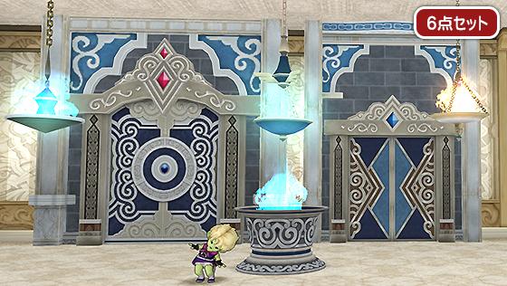 光る魔塔オブジェ6点セット【フリーパス】