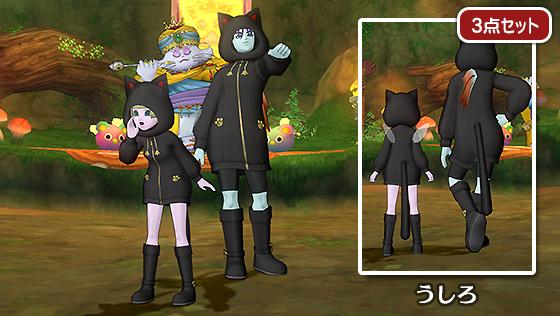 黒猫セット【フリーパス】