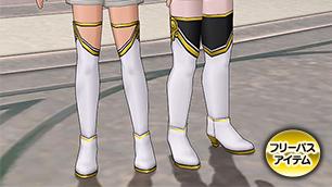 リンカのブーツ【フリーパス】