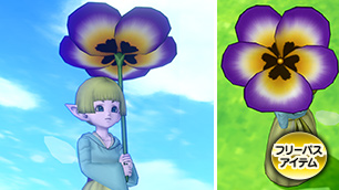 紫色パンジーの傘