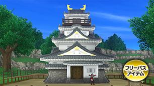 和風のお城の家【フリーパス】
