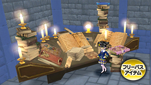 妖精図書館の机【フリーパス】