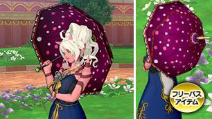 魔女の日傘【フリーパス】