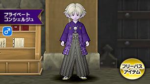 プラコン男性はかま・紫【フリーパス】