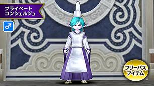 プラコン男性用束帯・紫【フリーパス】