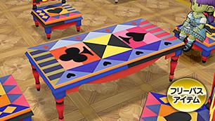 トランプ柄テーブル・赤【フリーパス】