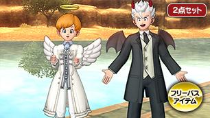 天使と悪魔の羽根セット【フリーパス】