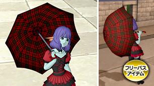 チェックの傘【フリーパス】