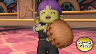 クッキーの盾【フリーパス】