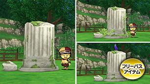 朽ちた遺跡の庭用柱【フリーパス】