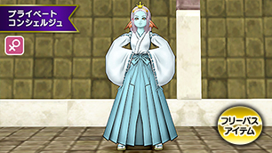 プラコン女性巫女服・青【フリーパス】