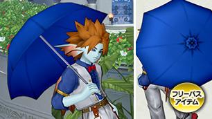 青い傘【フリーパス】