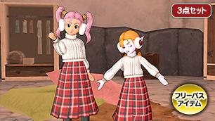 毛糸のセーターセット【フリーパス】