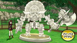 朽ちた魔神兵の石像【フリーパス】
