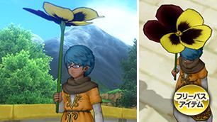黄色パンジーの傘