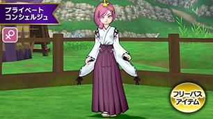 プラコン女性巫女服・紫【フリーパス】