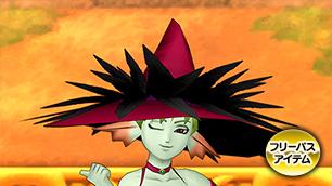 魔女のとんがり帽子【フリーパス】