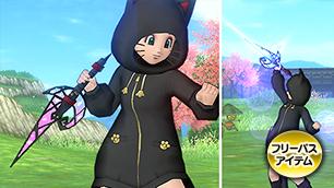 黒猫の短剣【フリーパス】