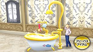 シャワー付きバスタブ【フリーパス】