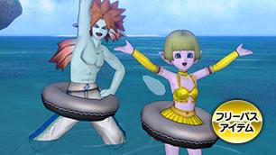 シックな浮き輪【フリーパス】