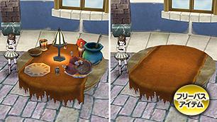 嵐の領界のテーブル【フリーパス】