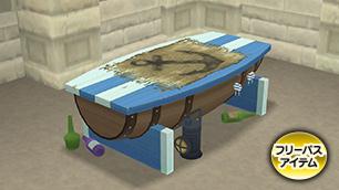 シーサイドテーブル【フリーパス】