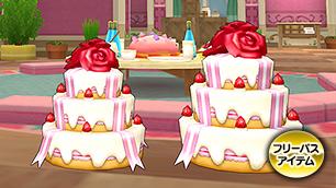 しぐさ書・ケーキ