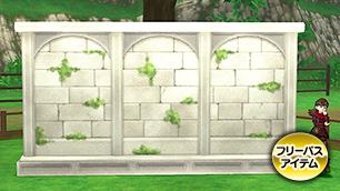 朽ちた遺跡の庭用壁【フリーパス】