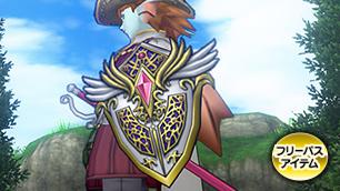 王家の盾【フリーパス】