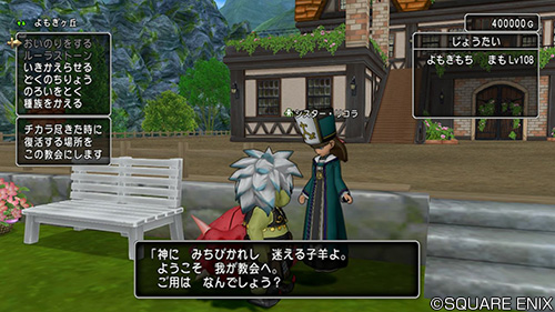 https://cache.hiroba.dqx.jp/dq_resource/imgs/TopicsImages/2500/2528/053_bfcba1cf0dec7d16849c4a8ac570412f.jpg
