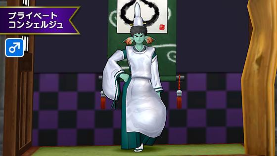 プラコン男性用束帯・緑 [FP]