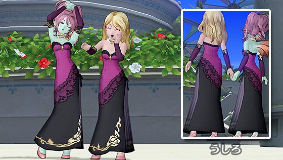 モダンローズドレス【フリーパス】