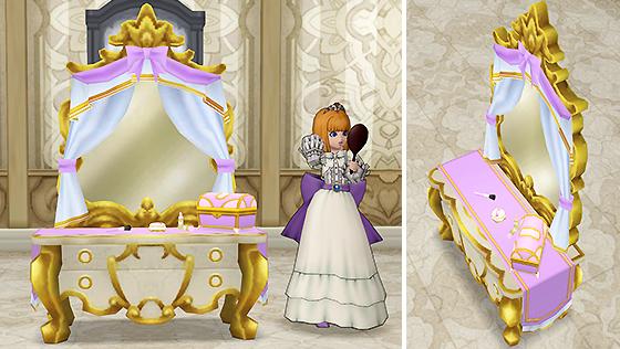 ヴィスタリア姫の鏡台 [FP]