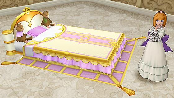 ヴィスタリア姫のベッド [FP]