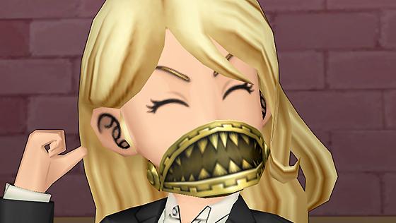ディープギアマスク[FP]
