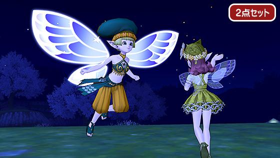 妖精の羽根セット【フリーパス】