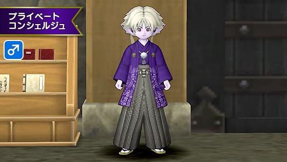 プラコン男性はかま・紫 [FP]