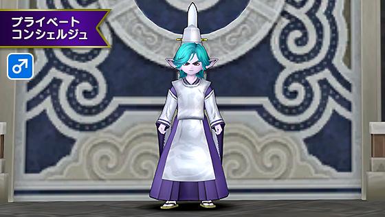プラコン男性用束帯・紫 [FP]