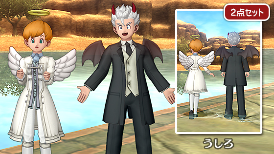 天使と悪魔の羽根セット [FP]