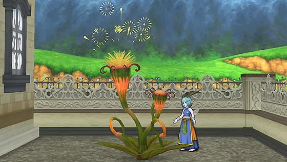 炎の領界の植物・大 [FP]