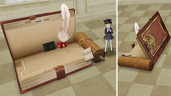 冒険の書のベッド [FP]