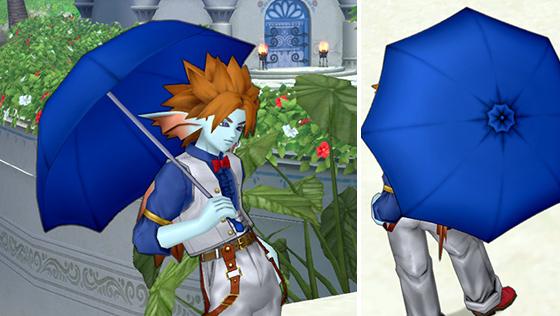 青い傘 [FP]